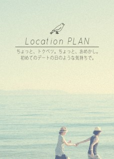 locationplan
