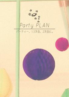 partyplan