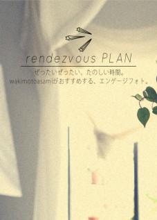 rendezvousplan