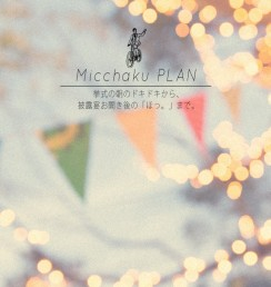micchakuplan